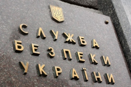 СБУ почала розслідувати злочини проти людяності на Донбасі