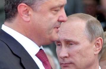 Порошенко про зустріч із Путіним: Ми очікуємо миру та стабільності