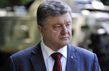 Порошенко уволил пять глав РГА в четырех областях