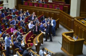 Рада продовжила роботу в пленарному режимі