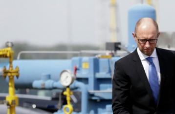 Стокгольмський арбітраж прийняв у провадження додатковий позов «Нафтогазу» до «Газпрому»