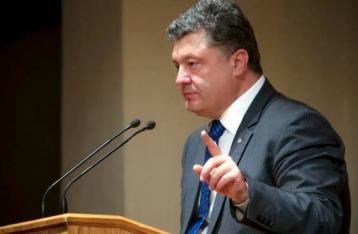 Президент доручив звільнити заступників генпрокурора і глави МВС