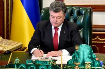 Порошенко подписал Закон «О прокуратуре»