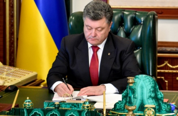 Порошенко підписав закон «Про прокуратуру» та низку антикорупційних законів