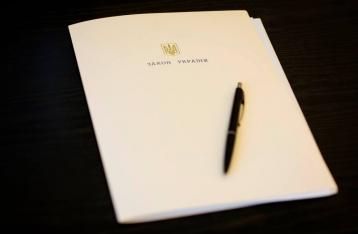 Президент подписал ряд антикоррупционных законов