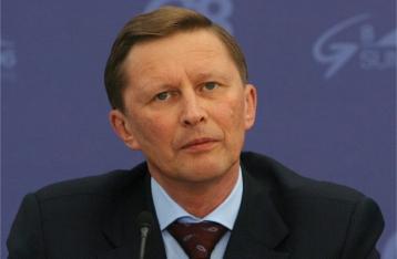 В РФ считают, что выборы в ДНР и ЛНР стабилизируют ситуацию на Донбассе