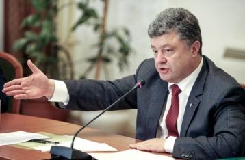 ЛЯПота за неделю: Популисты Порошенко, педали Яценюка, недобитки Наливайченко