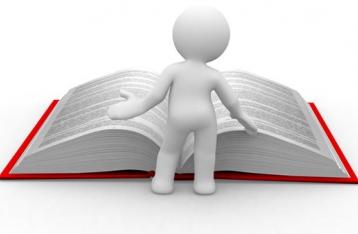 Хроники досрочного пике: Уроки новояза