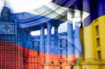 Росія визнала вибори в Україні такими, що відбулися