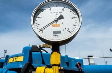 Мінфін: Україні для закупівлі газу на зиму потрібно два мільярди доларів