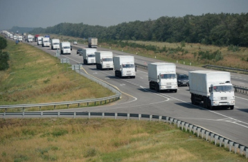 Черговий «гуманітарний конвой» вирушив до України