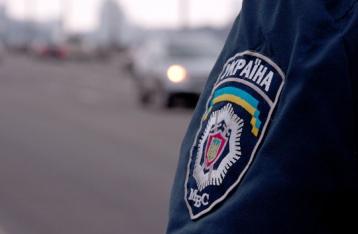 В МВД началась люстрация: уволены 90 человек, среди них восемь генералов