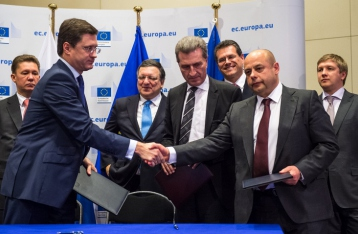 Украина, ЕС и Россия подписали соглашения по газу на $4,6 миллиарда