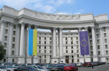 Україна спрямувала ноту протесту ФІФА у зв'язку з відеороликом до ЧС-2018