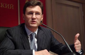 Новак: Россия готова предоставить скидку Украине на газ в $100