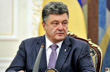 Порошенко поздравил украинцев с началом действия Соглашения об ассоциации