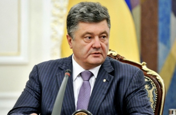 Порошенко привітав українців з початком дії Угоди про асоціацію