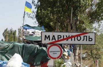 Встановлено організаторів теракту на блокпосту під Маріуполем
