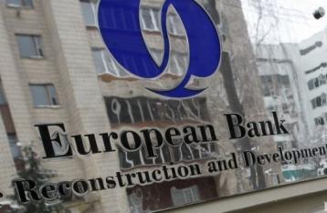 ЄБРР створив фонд для підтримки розвитку України