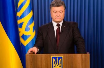 Порошенко подаст на рассмотрение СНБО вопрос об отмене Закона об особом статусе Донбасса