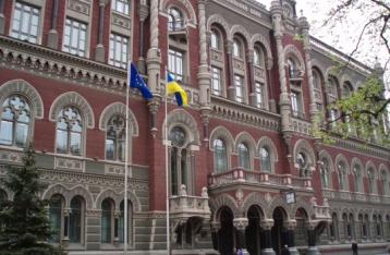Нацбанк заборонив видавати кредити й залучати депозити в російських рублях
