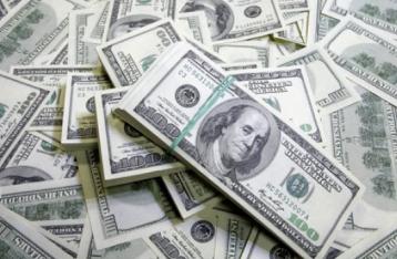 Міжбанк закрився доларом по 14,60