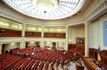 ЦВК визнала обраними вже 129 нардепів-мажоритарників