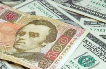 Міжбанк відкрився зростанням долара, що триває