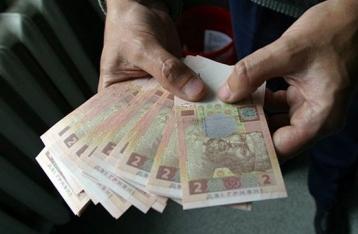 НБУ понизил курс гривни до очередного исторического минимума