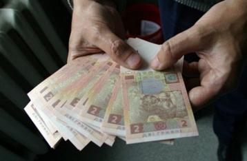 НБУ знизив курс гривні до чергового історичного мінімуму