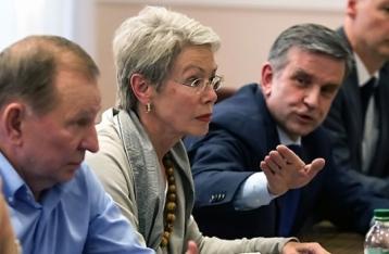 Київ проти зміни формату Контактної групи щодо ситуації на Донбасі