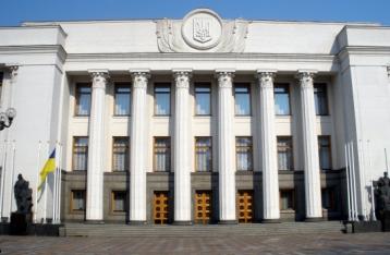 В Україні офіційно опубліковані результати виборів Ради
