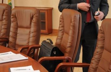 Назначенным Радой чиновникам устроят люстрационную проверку