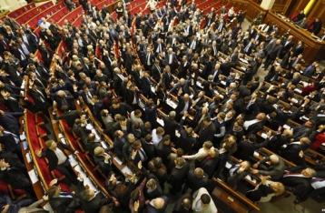 СМИ: У Поплавского заявили, что нардеп не голосовал руками за «диктаторские законы» 16 января