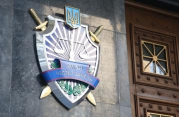 ГПУ проводит обыски у чиновников Минобороны