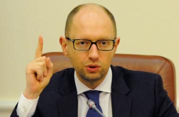 Яценюк запропонував кандидатури міністрів у новому Кабміні