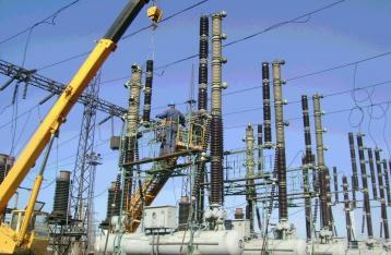 Кабмин решил продать «Центрэнерго», а также Одесскую и Херсонскую ТЭЦ
