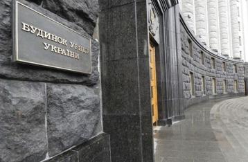 Кабмин утвердил перечень неподконтрольных городов на Донбассе