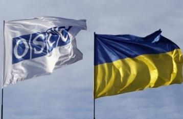 В ОБСЕ заявляют о согласовании проекта отвода вооружений от линии разграничения на Донбассе