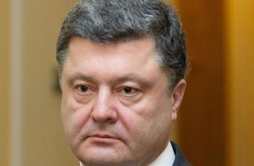 Порошенко назначил замглавы АП Райнина вместо Грынива