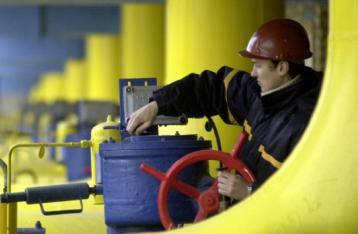 «Нафтогаз» готовий обговорювати з РФ літній газовий пакет