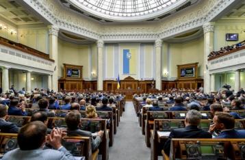 Відтепер будь-який українець зможе відвідати засідання Ради