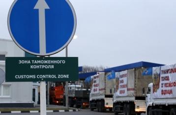 Россия готовит очередной конвой на Донбасс