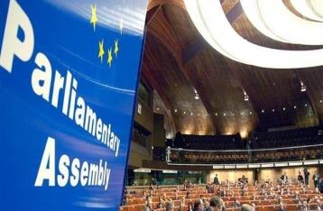 ПАСЕ: ЕС недооценивает масштабы кризиса в Украине
