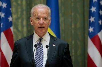 Вице-президент США прибыл в Украину