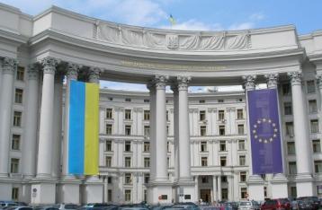 МИД: РФ снова заблокировала расширение миссии ОБСЕ для контроля границы