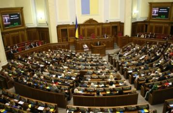Проект коаліційної угоди парафували п'ять політичних сил