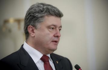 Порошенко присвоит героям Небесной Сотни звание Герой Украины