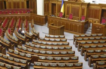 Лідери п'яти політичних сил парафували угоду про коаліцію