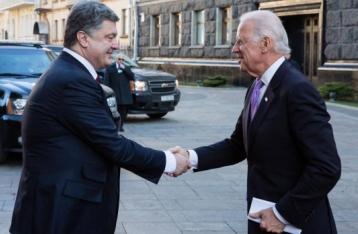 Білий дім виділить Україні $20 мільйонів на реформи